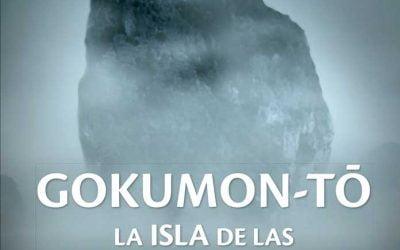 GOKUMON-TO. La Isla de las Puertas del Infierno