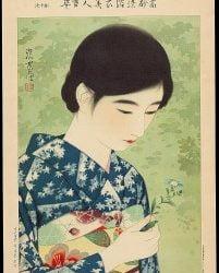 La belleza hermética del kimono