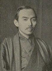 Fuboku Kosakai