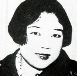Okamoto Kanoko, poeta feminista y pasional