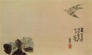La pintura bunjinga; el arte subjetivista