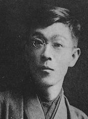 Kyōka Izumi