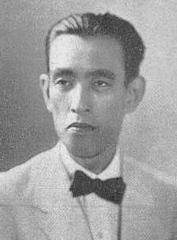 Kafū Nagai