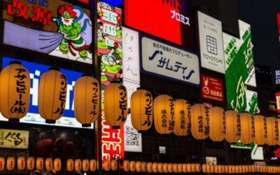 Mesa redonda en torno a Japón en La Noche de los Libros 2020