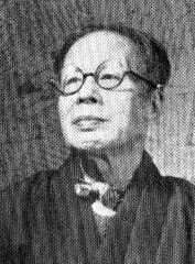 Shōken Kamitsukasa