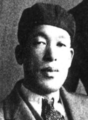 Kyūsaku Yumeno