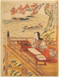 Fidelity_(Shin),_depicted_as_Murasaki_Shikibu,_from_the_series_Five_Cardinal_Virtues,_c._1767,_by_Suzuki_Harunobu_-_Art_Institute_of_Chicago_-_DSC00256