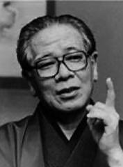 Shotaro Ikenami