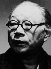 Shugoro Yamamoto