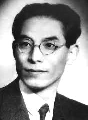 Yoshio Toyoshima