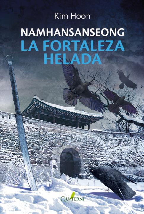 la-fortaleza-helada